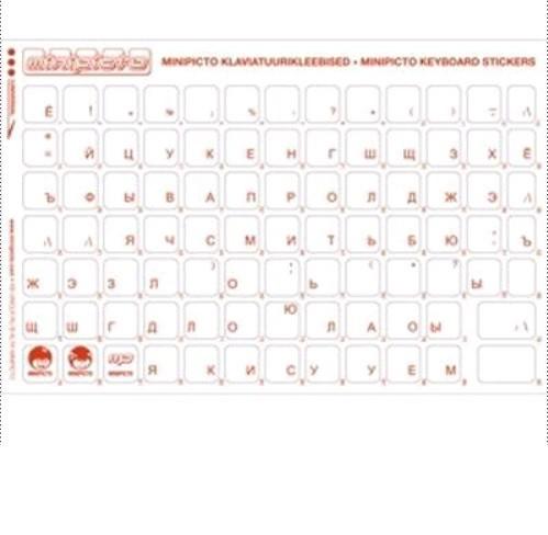 Klaviatuurikleebis RUS, läbipaistev/punane sümbol