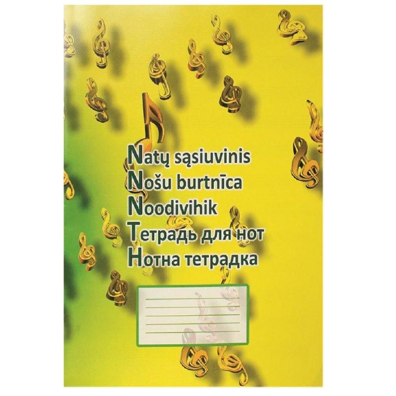 Noodivihik SMLT A4, 12 lehte