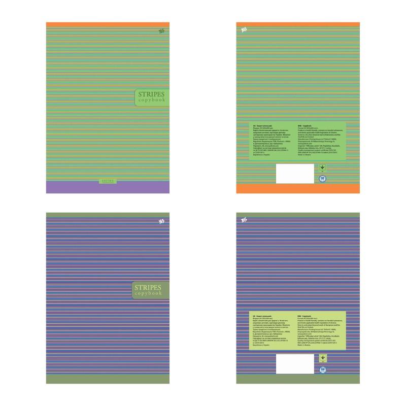 Spiraalköitega kaustik YES! A4, 70 lehte, ruuduline