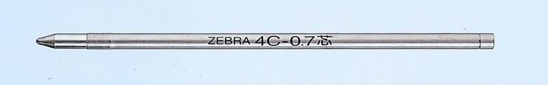 Südamik Zebra 4C 0.7 mm sinine