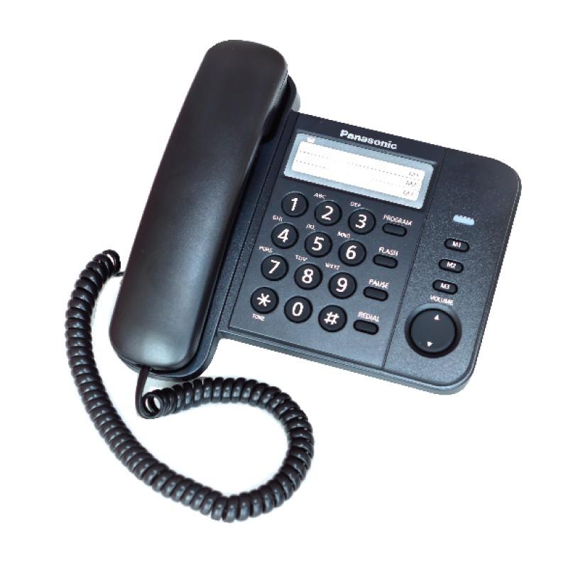 Telefon PANASONIC KX-TS520FXB
