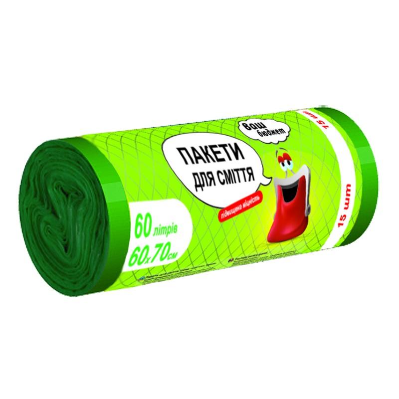 Prügikotid 60L, 15 tk, 9 mic, HDPE, roheline