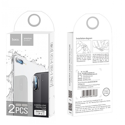 hoco. Lens flexible set 2 pcs (V11) Lens protector, Apple, iPhone 7/8, Tempered film, Transparent
