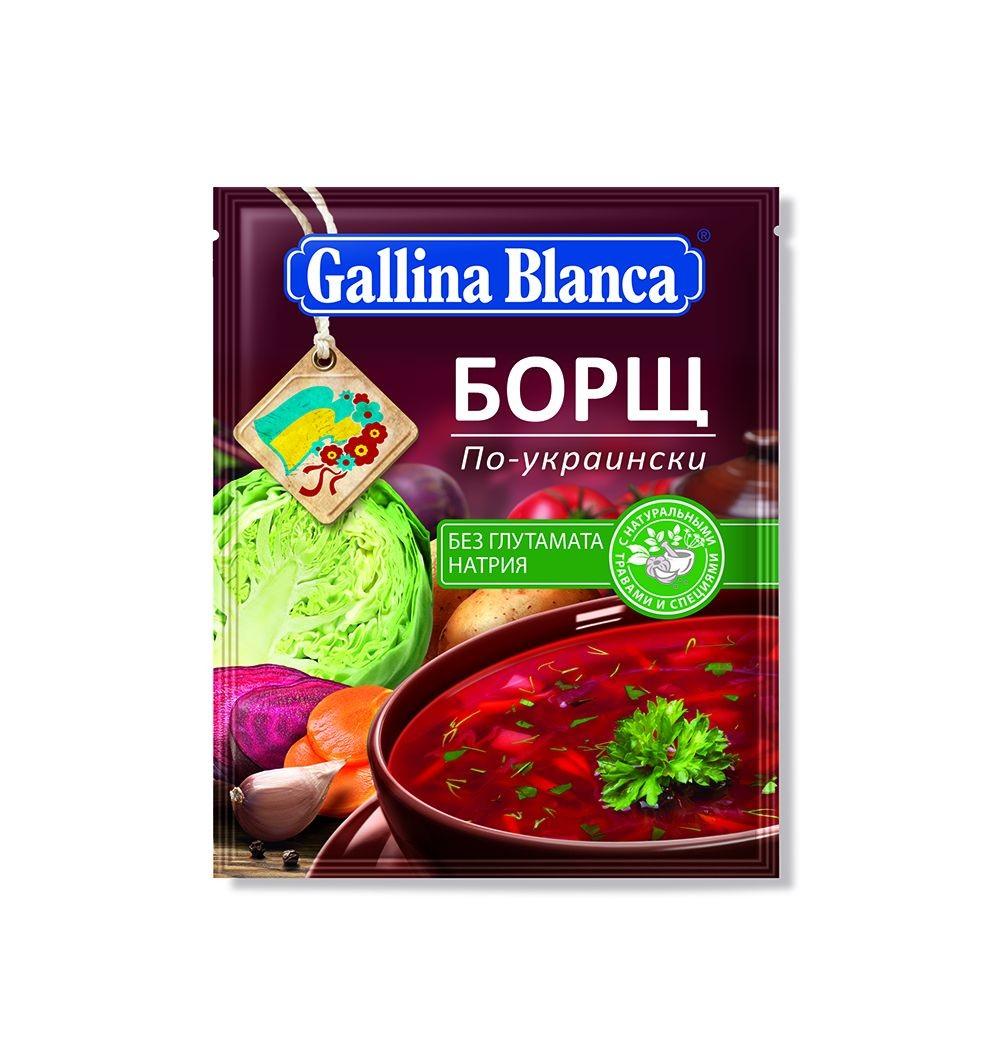 Kiirsupp GALLINA BLANCA Ukraina borš, 50 g