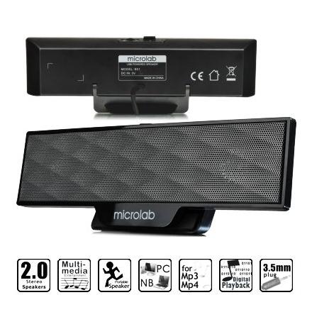 Microlab B 51  Speaker type 2.0, 3.5mm, Black, 4 W