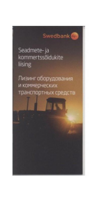 """Hinnapüstoli lint, kaherealine, """"Kõlblik kuni"""", valge 36 rulli karbis"""
